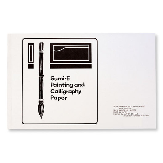 Sumi-E Painting and Calligraphy Pad - 12 in. x 18 in. - 48 Sheets