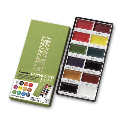 Kuretake Gansai Tambi Watercolors - Set of 12