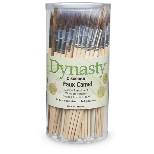 Dynasty® Faux Camel Canister - C-5600SR Set of 144 Rounds
