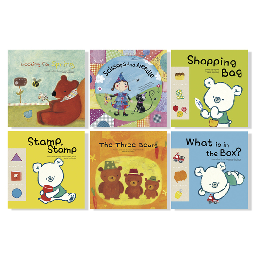 Step Up to Math Books - Set of 6