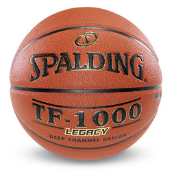Spalding® TF-1000 Legacy Basketball - Men's Size 7 (29-1/2 in.)