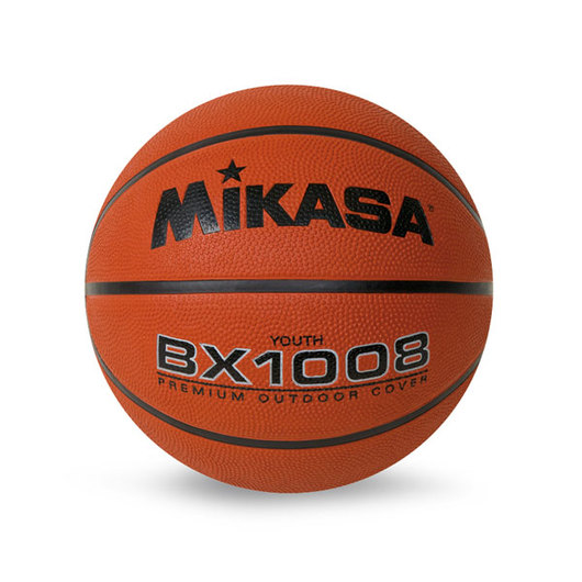 Mikasa® Outdoor Basketball - Youth Size 5 (27-1/2)