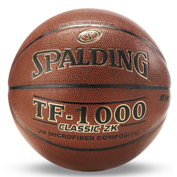 Spalding TF-1000 Classic NFHS Basketball - Men's Size 7 (29-1?2 in.)