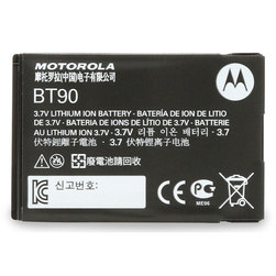 Replacement Lithium Ion Battery